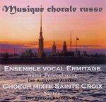 cd_MusiqueChoraleRusse